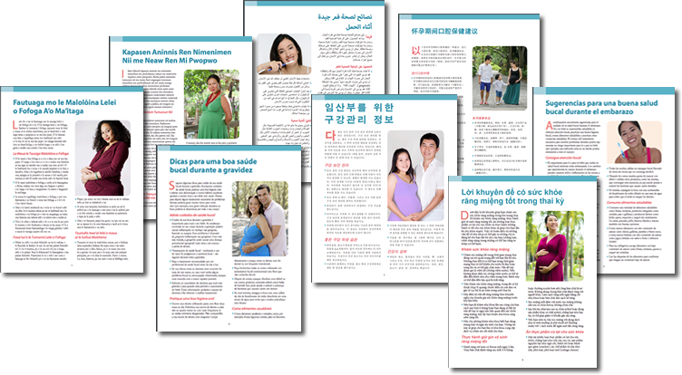 image showing collage of covers for Tips for Good Oral Health During Pregnancy